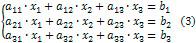 Cистеми трьох лінійних рівнянь з трьома невідомими