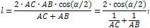 Довжина бісектриси трикутника формула