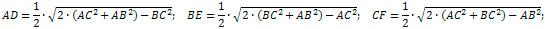 Довжини медіан трикутника - формули