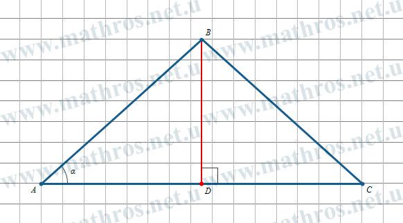 Теорема синусів приклад