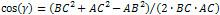 Розв'язування трикутників формули